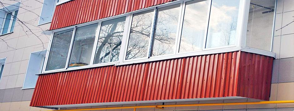 Внешняя отделка балконов и лоджий в туле недорого - компания.