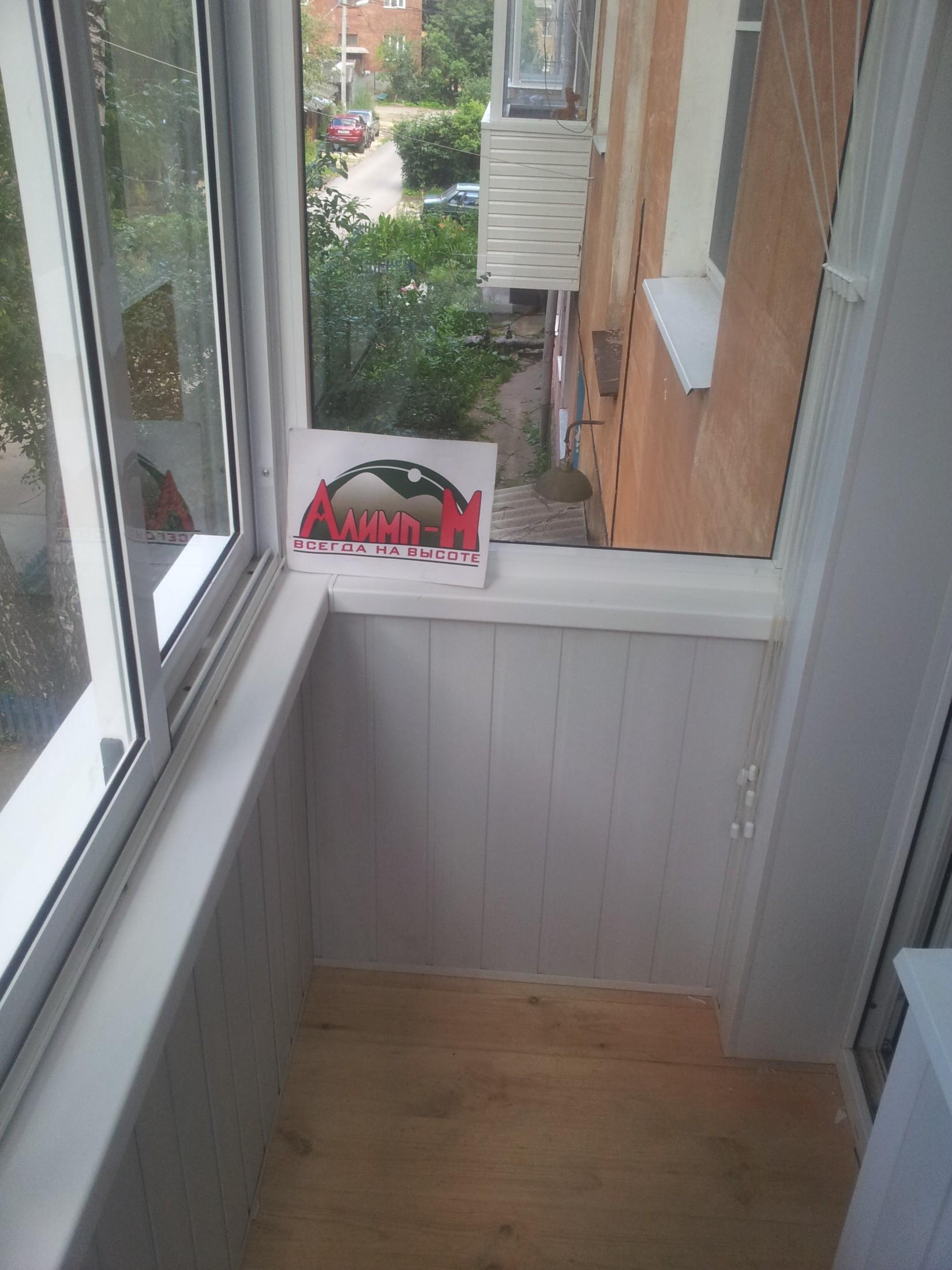 Балконы под ключ - низкие цены на пластиковые лоджии в туле.