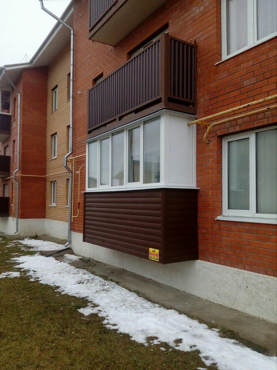Балкон под ключ в новых домах на Скуратово. Фото 1