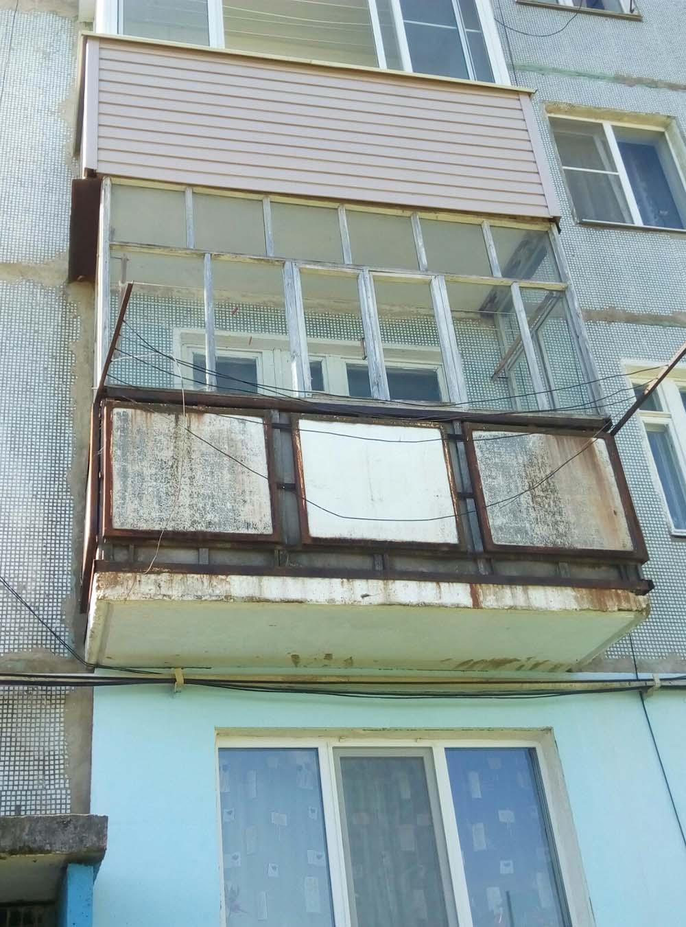 П-образный балкон в дубне.