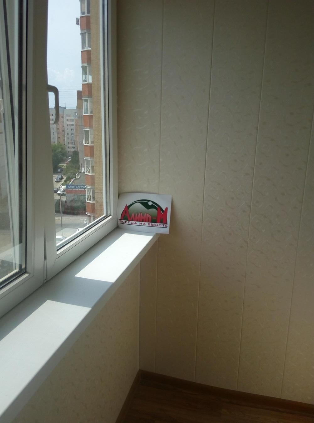 Остекление лоджии пластиковыми окнами мегион.