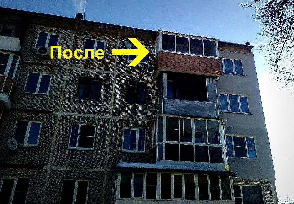 Эконом балкон с выносом по плите. Фото 6