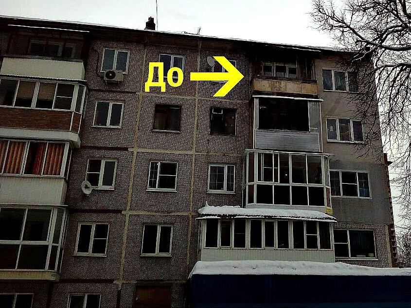 Эконом балкон с выносом по плите Фото 1